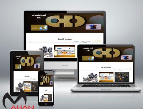 طراحی سایت شرکتی تبلیغاتی
